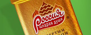 "New line of the ""Russia - generous soul"" brand appeared"
