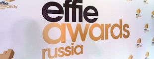 Effie Awards Russia results for Depot WPF clients: 9 nominations, 3 victories!