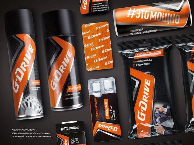 G-Drive: development of a cool, sporting, dynamic brand
