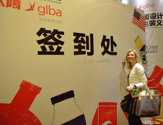 GLBA at China Food and Drinks Fair: live from China