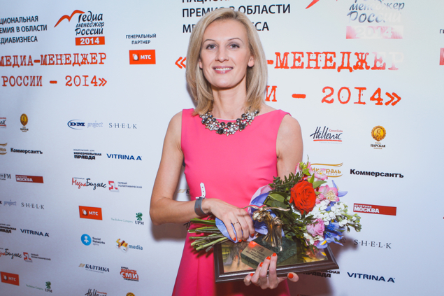 Anna Lukanina wins the title of Russian Media Manager of the year
