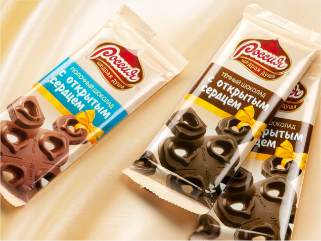 Nestlé releases 'open-hearted' chocolates