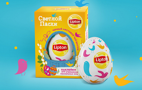Lipton Easter Edition