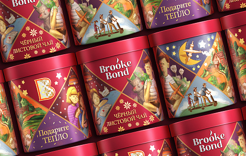 Brooke Bond New Year '18