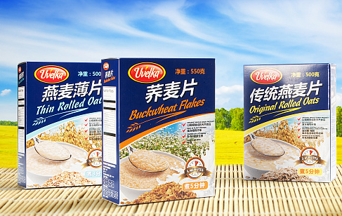 Uvelka for Chinese Market