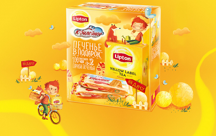 Lipton with Bisquits - Портфолио Depot