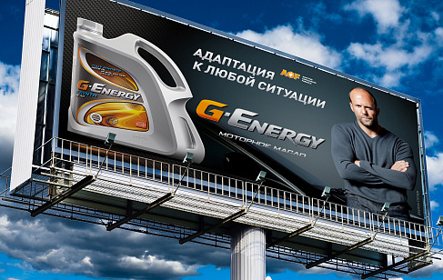 G-Energy Advertising Campaign '11