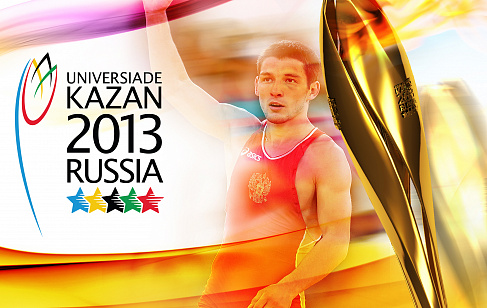 27th World University Summer Games in Kazan