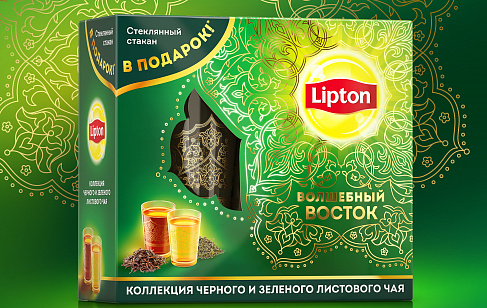 Lipton's Ramadan Promo-packaging