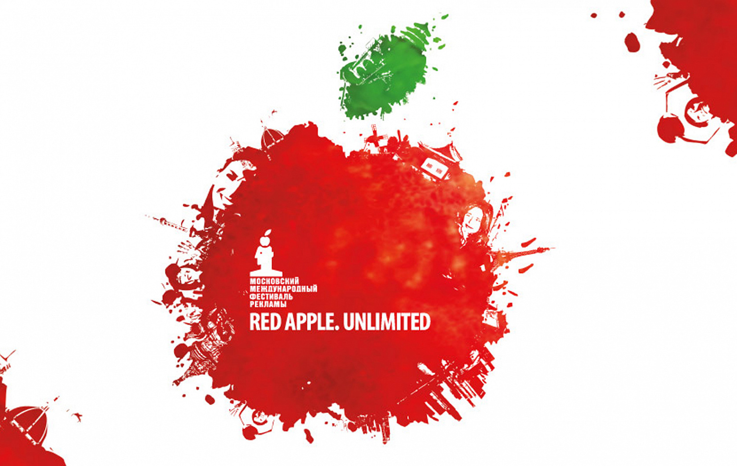 Red Apple Unlimited - Портфолио Depot