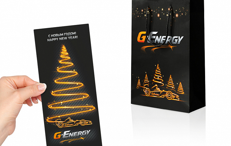 G-Energy Seasonal Marketing Materials - Портфолио Depot