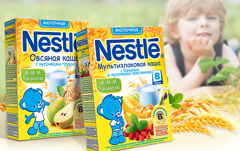 New Design of Nestle Cereals
