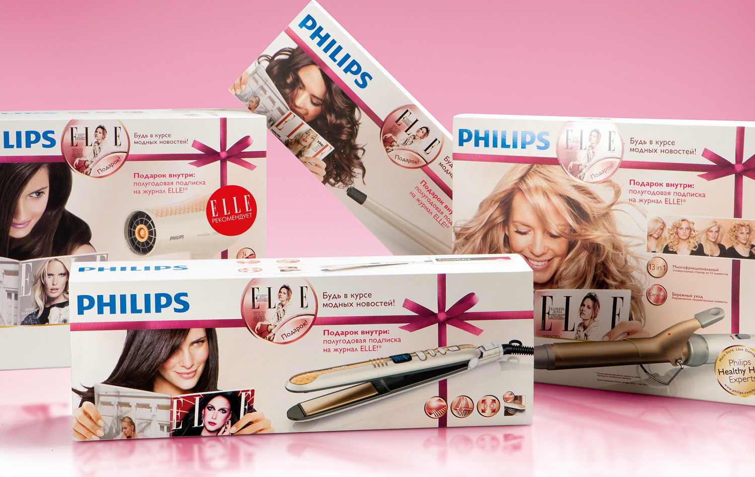 Philips «Be Aware of Fashion News» - Портфолио Depot