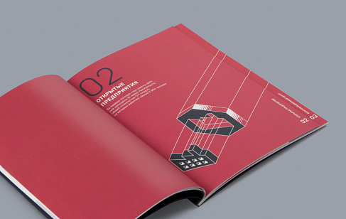 Brochure and Annual Report for FRP