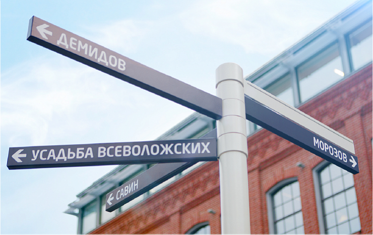 Environmental graphics and navigation signs design - Брендинговое агентство Depot
