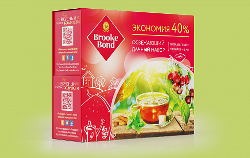 Brooke Bond Summer '15